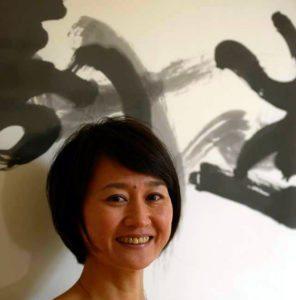 Yoko Watase 渡瀬 陽子- calligraphie japonaise